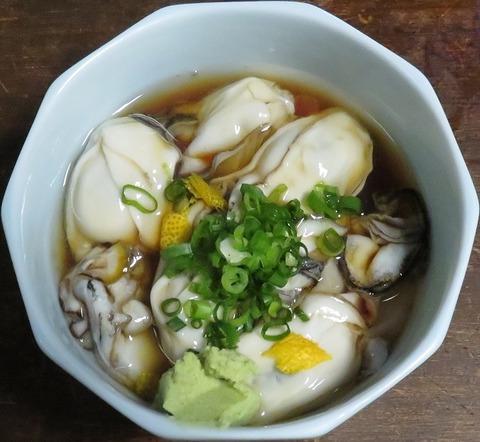 牡蠣酢(栄屋)650