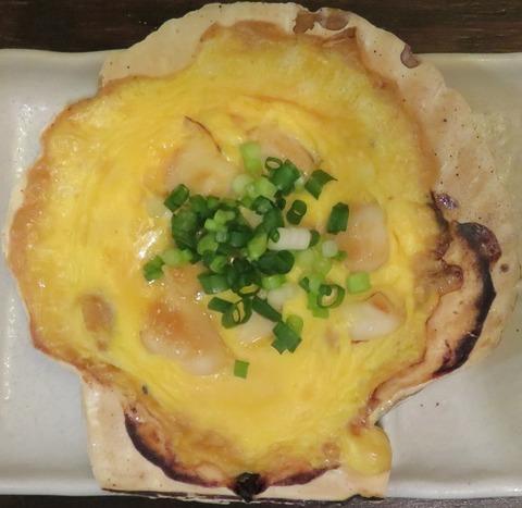帆立貝味噌焼(浜焼太郎)645