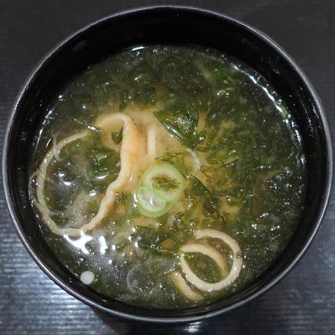味噌汁(まい泉)