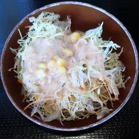 サラダ(ほほほの北海道)