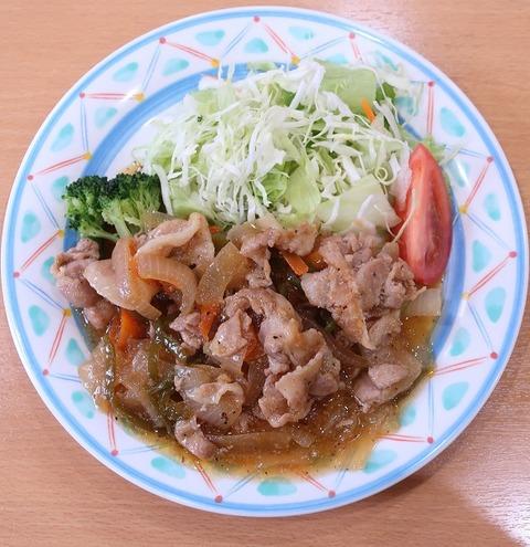 豚バラ生姜焼定食(ていしょく亭)550