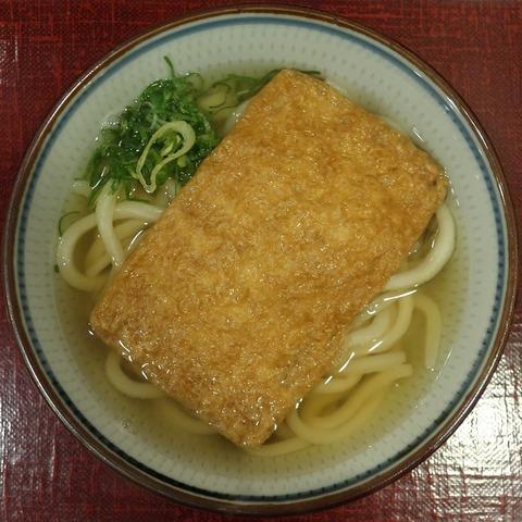 きつねうどん中(讃香製麺所)460