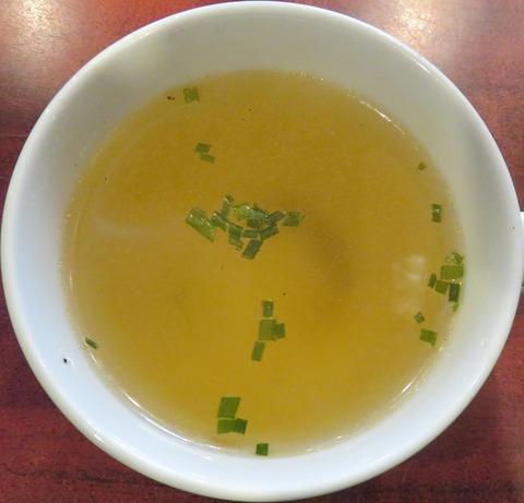 スープ(赤石)