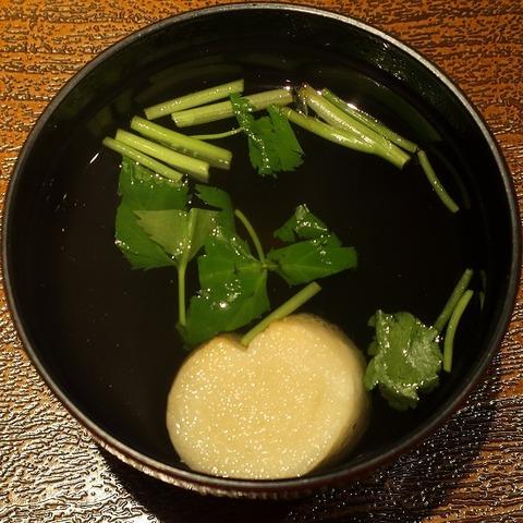 吸物(三右ヱ門)