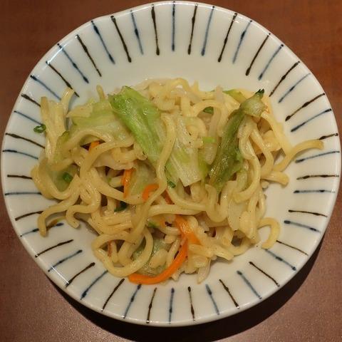 小鉢①(橙)