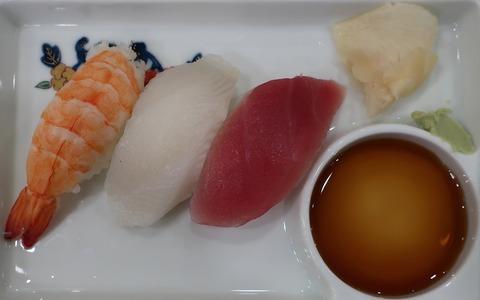 寿司(ルクレール)