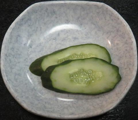 漬物(うな文)
