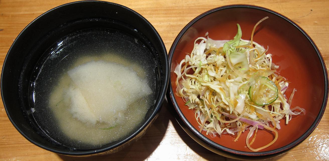 味噌汁&サラダ