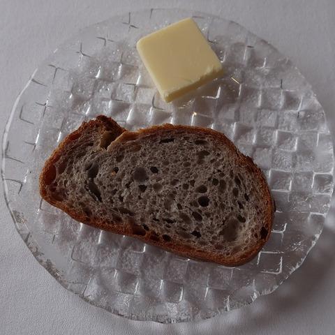 ライ麦パン(ベッラヴィスタ)