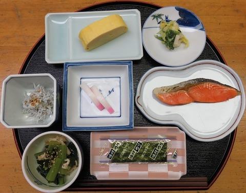 朝食(舟屋)1000