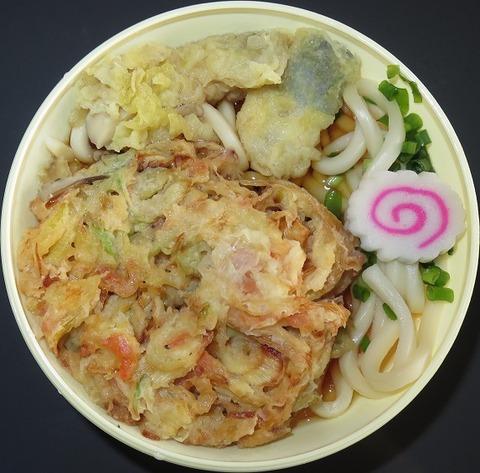 天ぷらうどん(鉄剣タロー)300