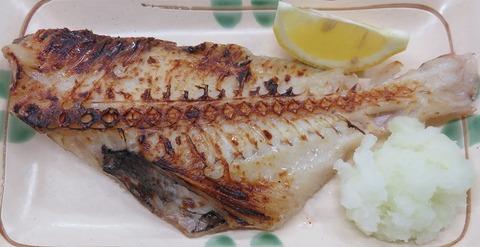 赤魚粕漬焼(だるま)450