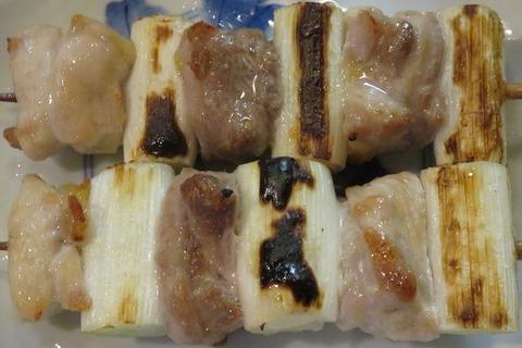 ねぎ肉(末広)190×2