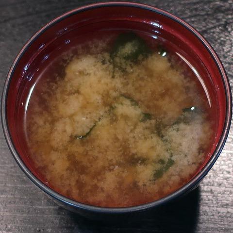 味噌汁(キャロット)