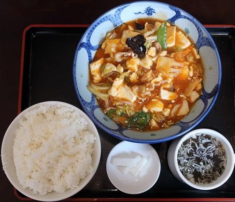 八珍豆腐定食(一番)870