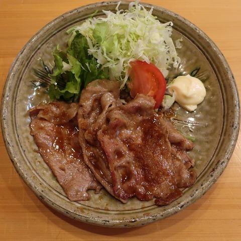 生姜焼定食(四季の里)1000