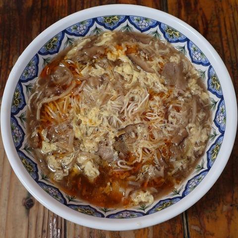 酸辣湯麺(揚州商店)960