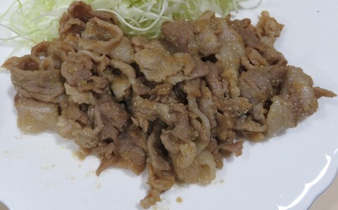 生姜焼(瀬戸)750