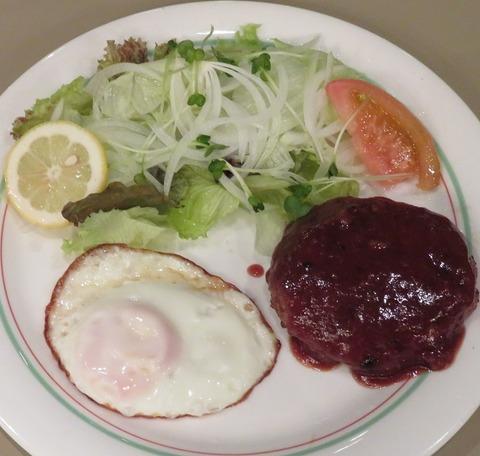 ハンバーグステーキディナーセット1370