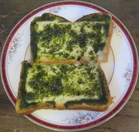 バジルチーズトースト(きりんかん)250