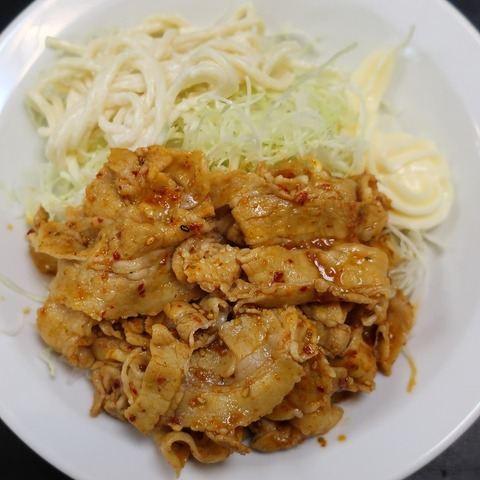 豚肉七味炒め定食(志野)980