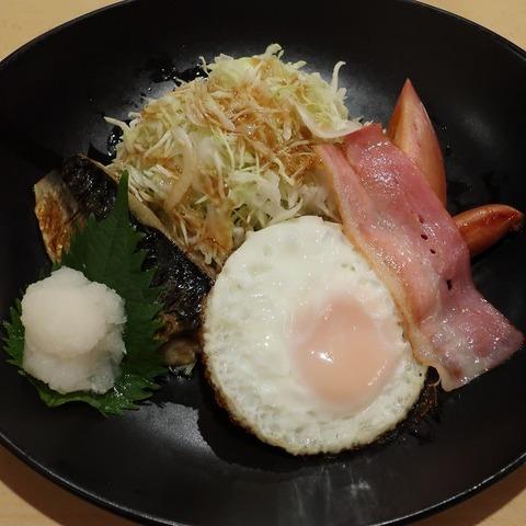 幕の内朝食(ジョイフル)603