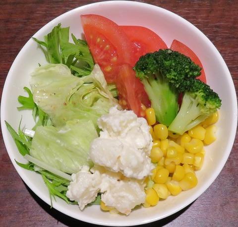 サラダ(万咲)