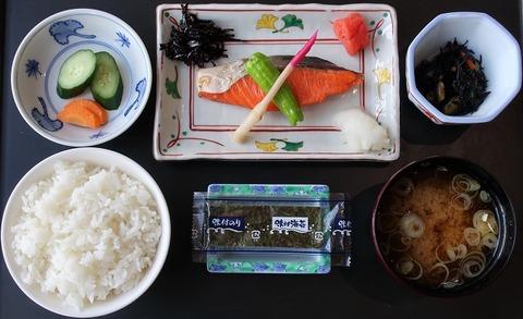 和食セット(オークラ)1260