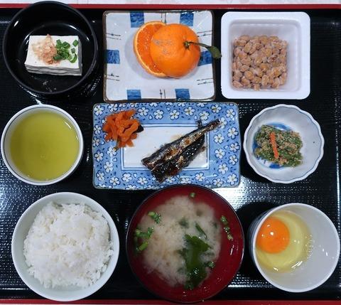 朝の満足和提供(食堂)500