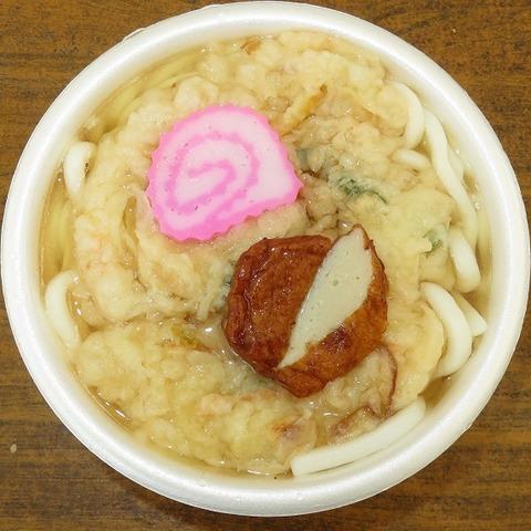 天ぷらうどん(阿久根商店)350