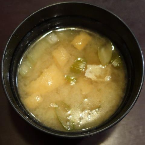 味噌汁(町田や)