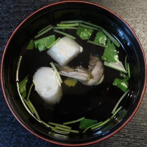 肝吸(うな正秋津)