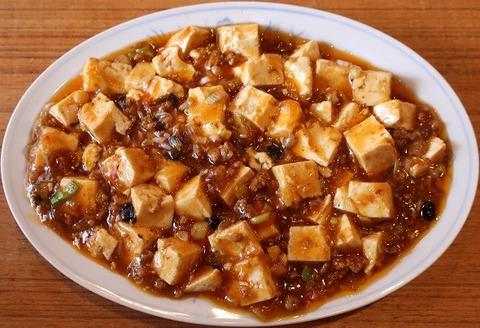 麻婆豆腐(四川飯店)