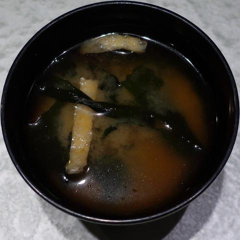 味噌汁(とろ麦)