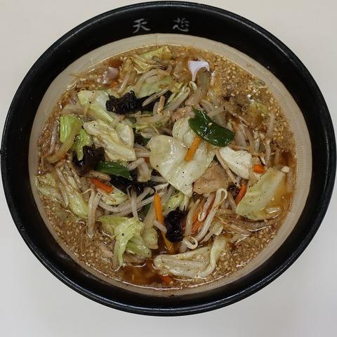 スリバチ野菜ラーメン(天芯)800