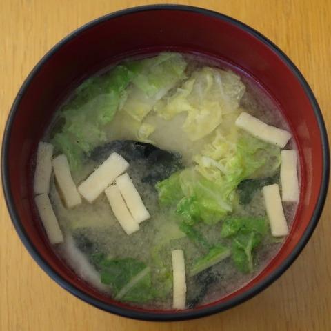 味噌汁②(ナチュラルダイニング)