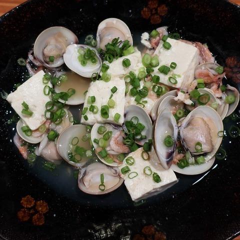 蛤と豆腐の桜海老蒸し(魚トの神)880