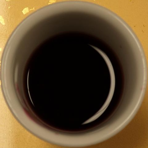 食前酒(上松屋)