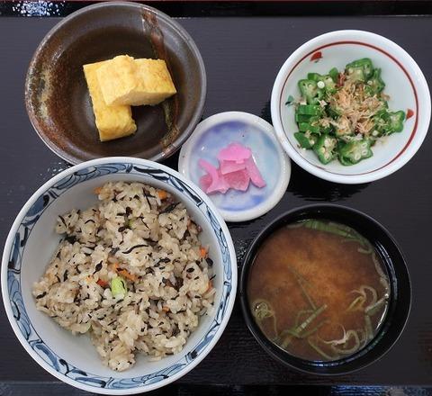 ひじき御飯定食(あおぞら)510