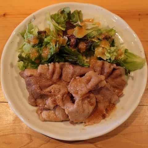 豚ロース生姜焼定食(むさしの食堂)1280