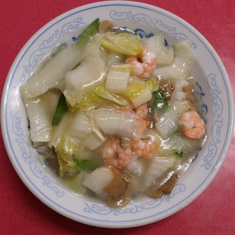 海老中華飯(楓林)800
