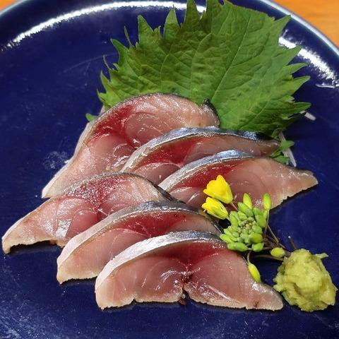 〆鯖(よし坊)850