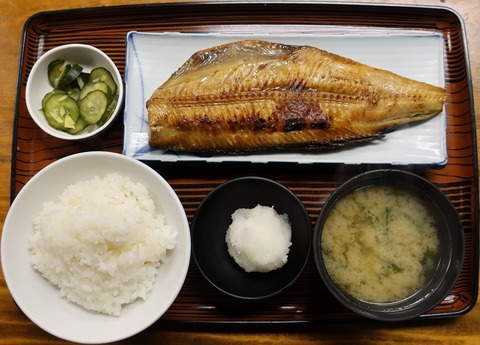 上ホッケ焼定食(ニューニコニコ)900