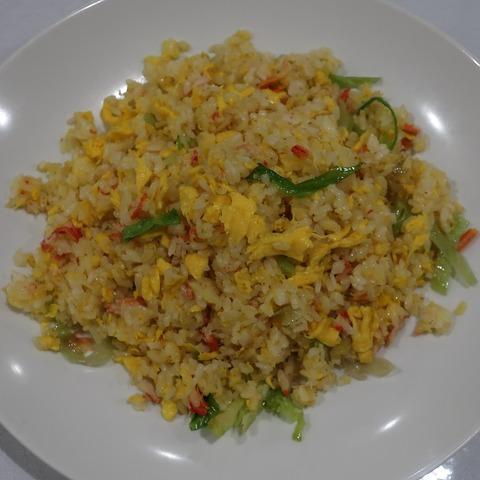 蟹肉炒飯(山下自飯店)1405
