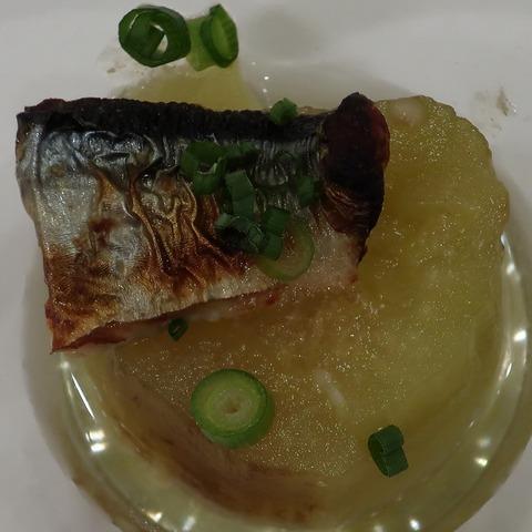 焼茄子と秋刀魚のマリネ(ルクレール)