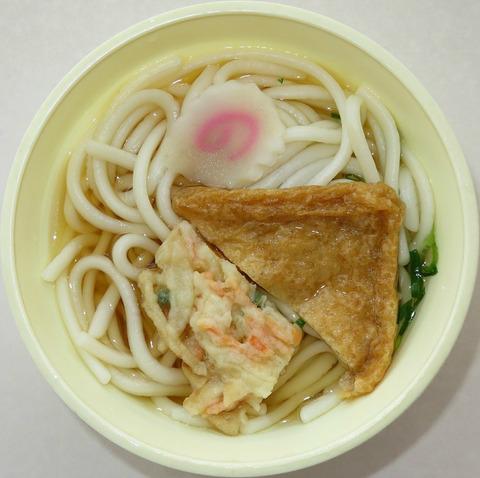天ぷらうどん(コインスナックプラザ)250