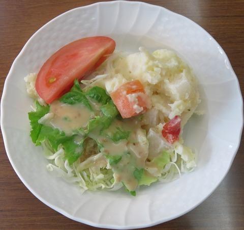 サラダ(みずさわ)