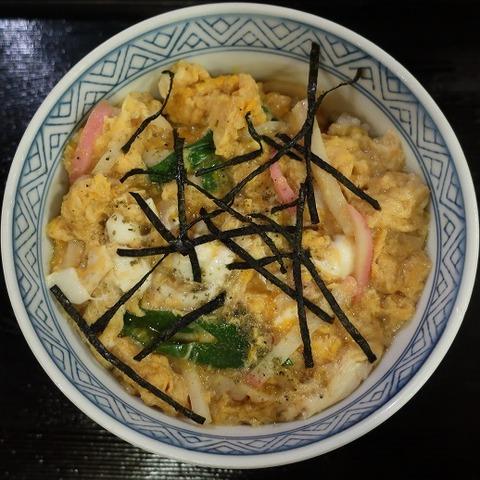 木の葉丼(まるき)
