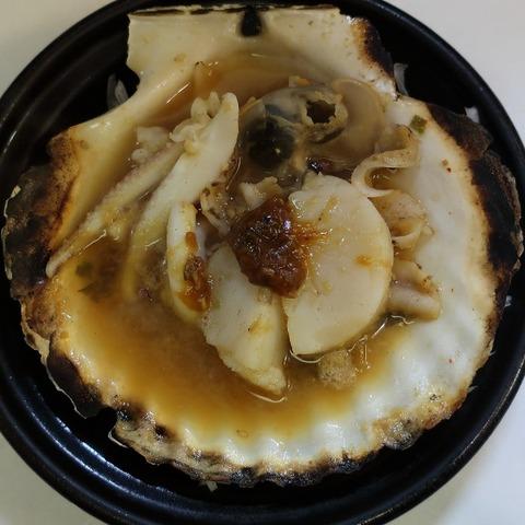 帆立貝焼(ダルマ)