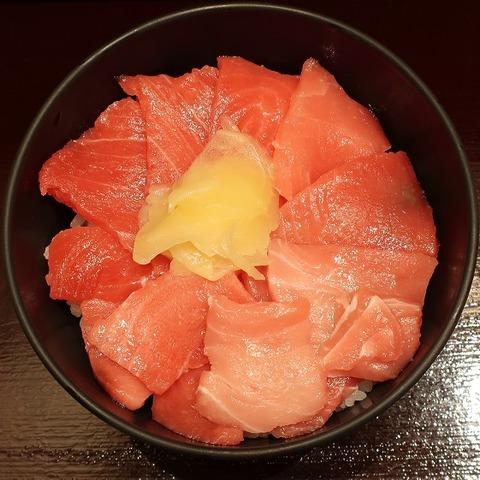 中トロ丼(やまけい)1190